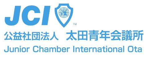 公益社団法人 太田青年会議所(JC太田)